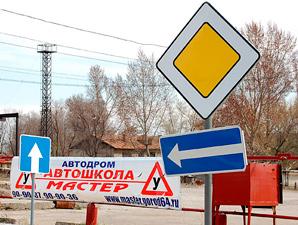 Купить справку на водительское удостоверение в Москве Алтуфьевский